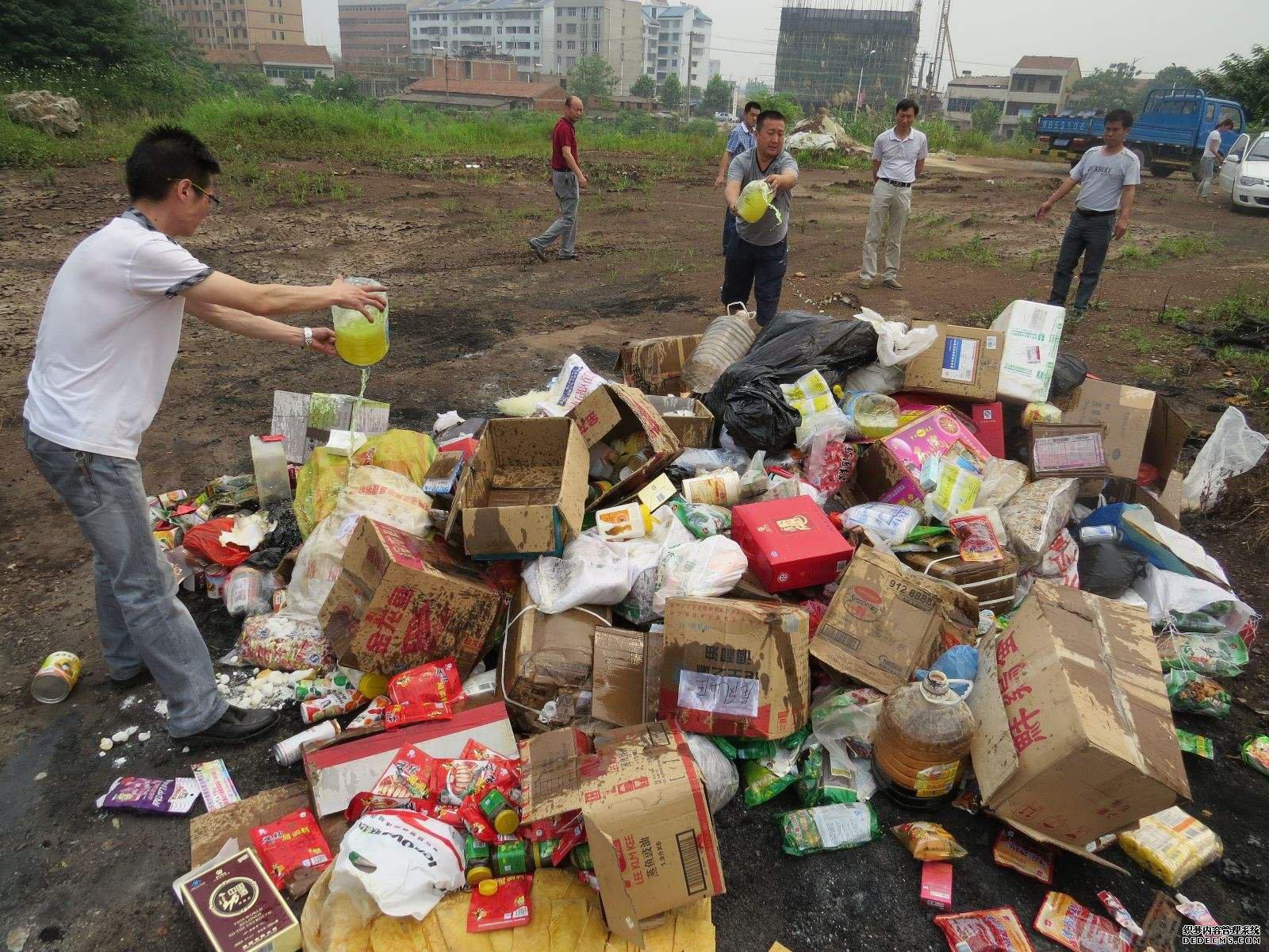 广州过期食品销毁回收