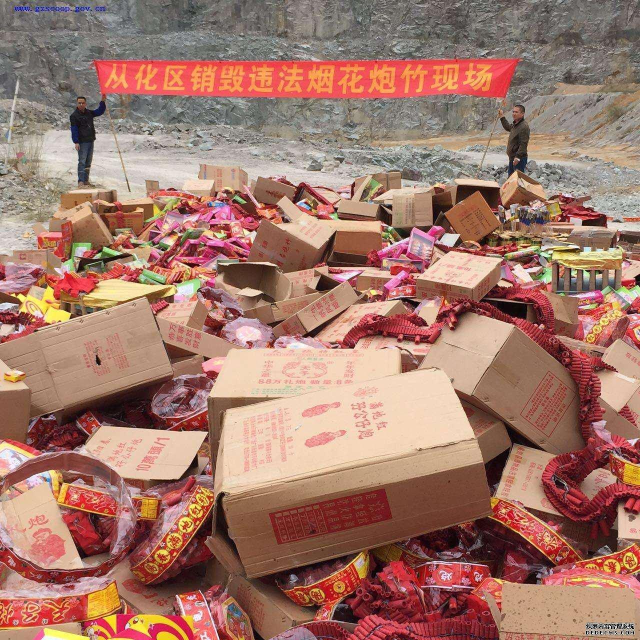 广州报废产品销毁回收