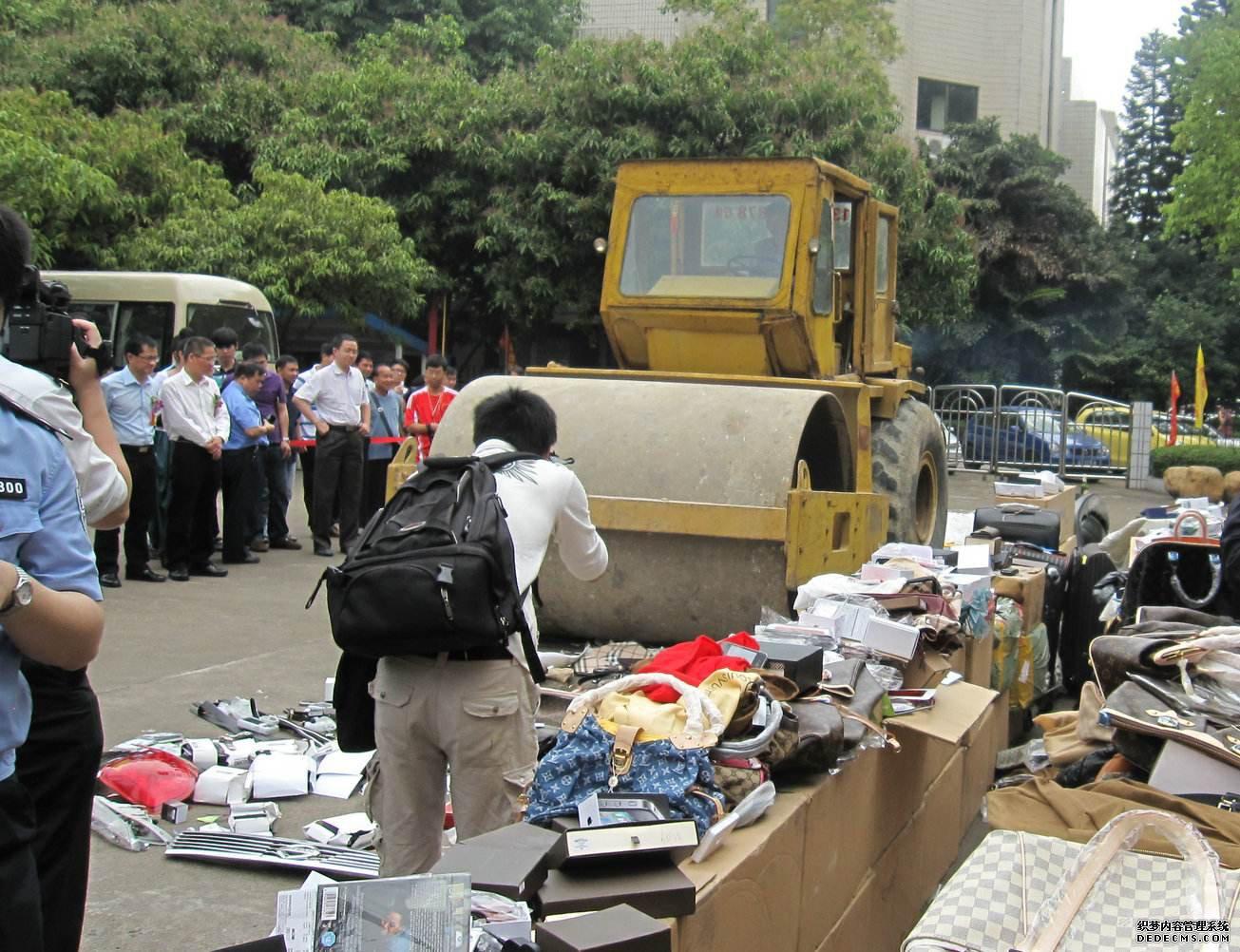 报废玩具销毁回收,产品销毁中心