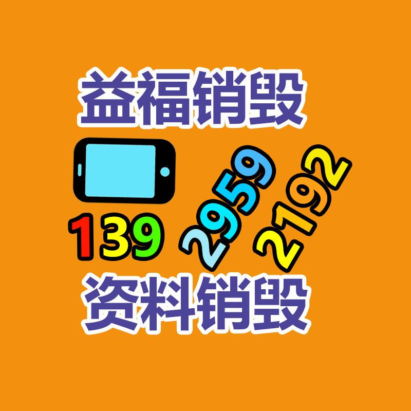 中秋节吃不完_深圳销毁文件_只能放在冰箱